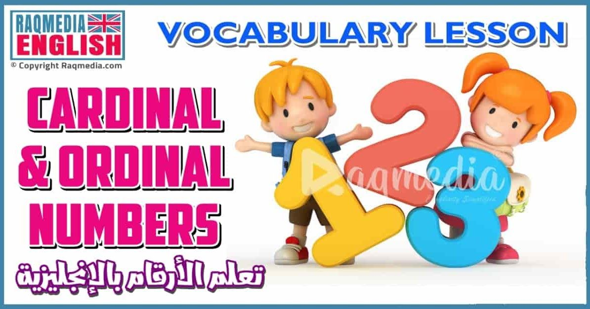 Cardinal And Ordinal Numbers In English Ordinal Numbers English Vocabulary Cardinal