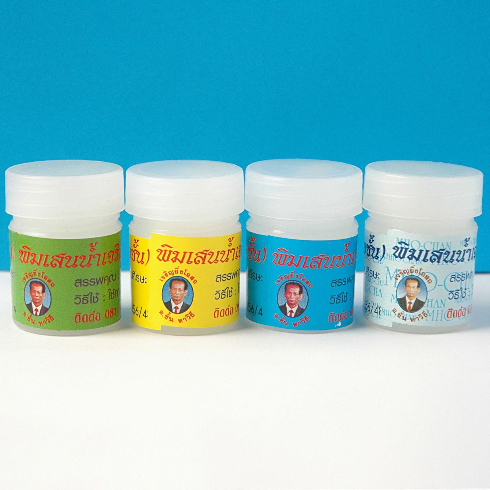 $3.79 - 1 X Thai Herbal Borneol Pim Saen Balm Oil Dizziness Headache ...