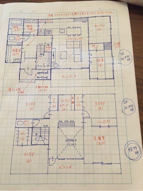 一階で全て完結 洗濯室がある48 75坪 家の設計図 間取り図 家の間取り