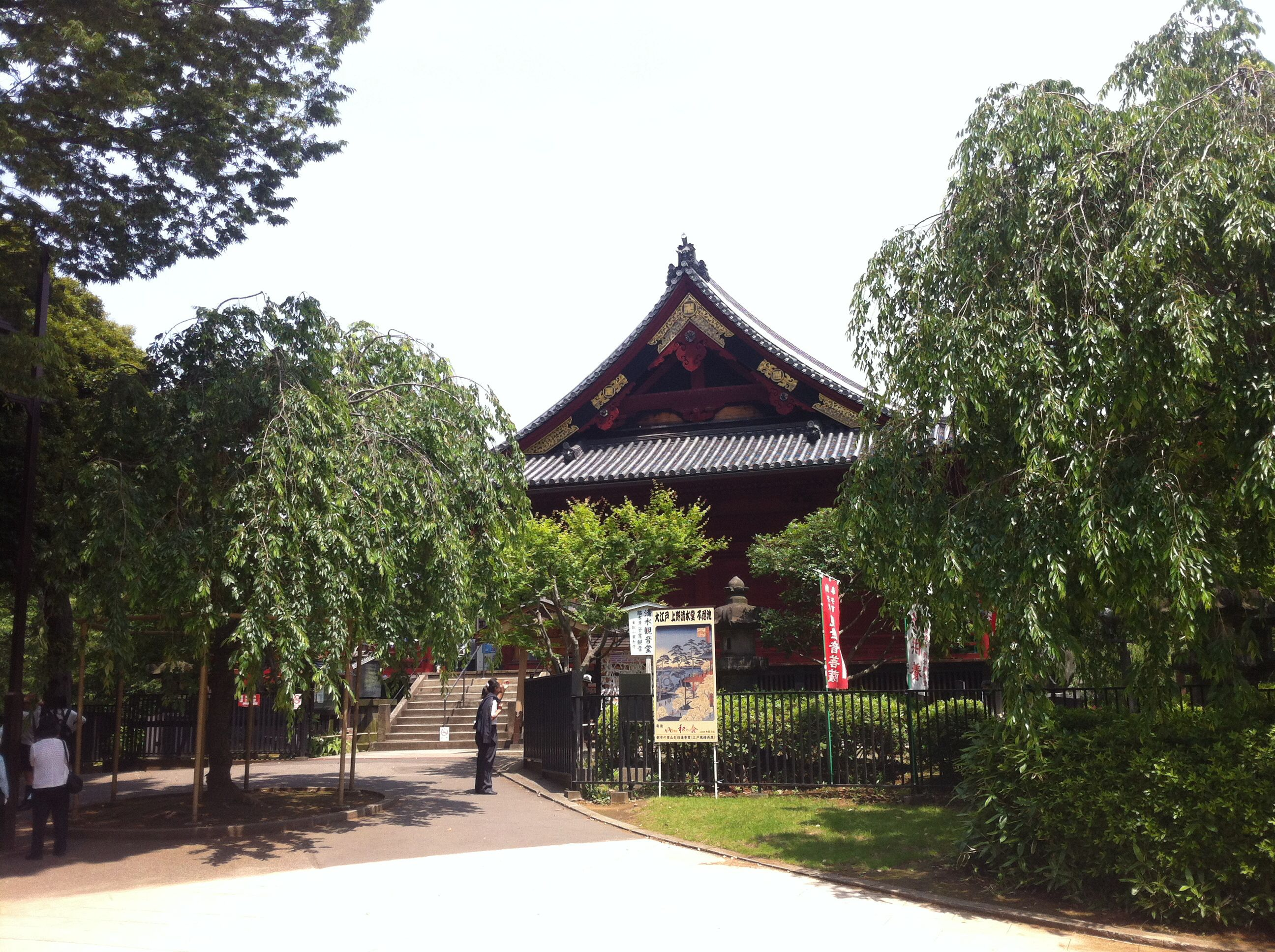 Kiyomizu Kannon Do Temple Ueno Park Ueno Park Taito Tokyo Japan House Styles Ueno Park Japan