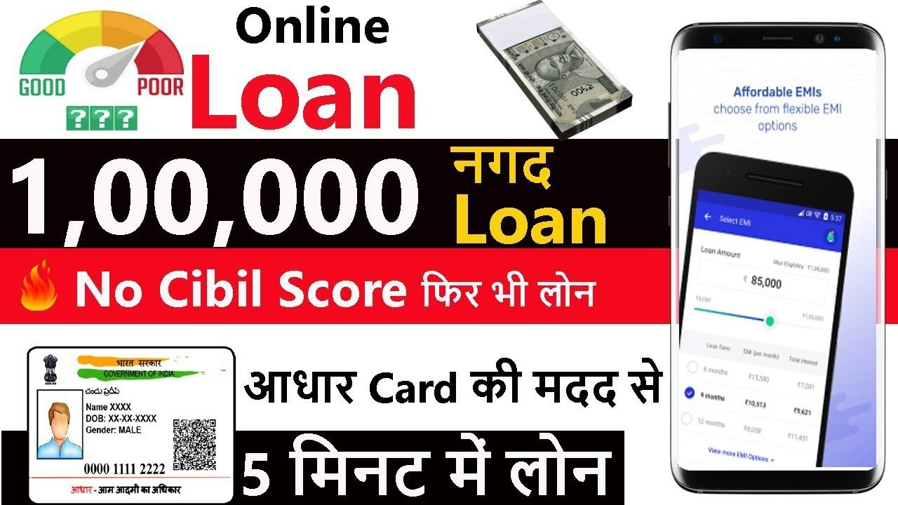Instant Personal Loan No Paperwork Apply Personal Loan Aadhar Card Loa In 2020 Personal Loans Aadhar Card Personal Loans Online