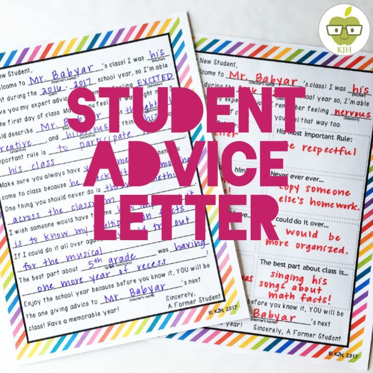 Student Advice Letter  End Of The Year Activity  Students