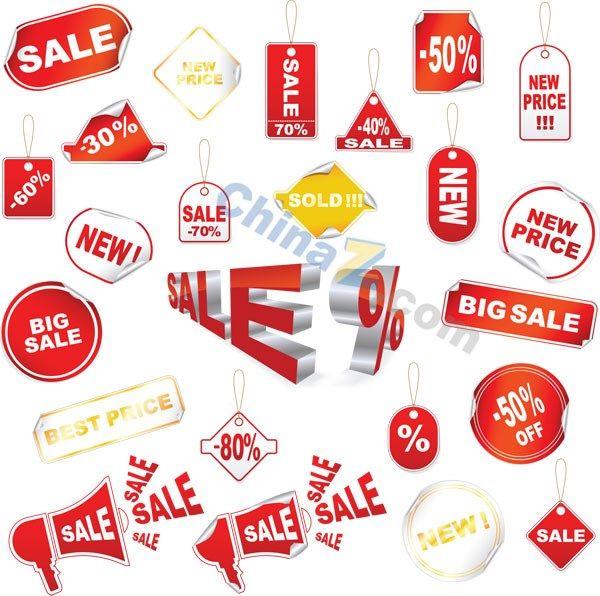 Totetude Blank Price Tag Clip Art At Clker Com Vector Christmas Gift Tags Printable Holiday Gift Tags Printable Christmas Tags Printable