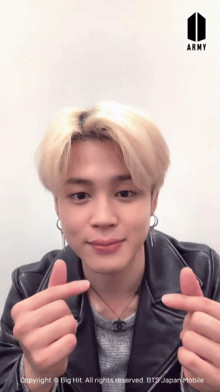 Bts Jimin Cute Video Iphonelockscreen Jimin Suga Taehyung V Rapmonster Jin Jhope Jungkook Bts V Namjoon Taekook Na Bts Jimin Jimin Bts Jungkook Bts jimin gif wallpaper