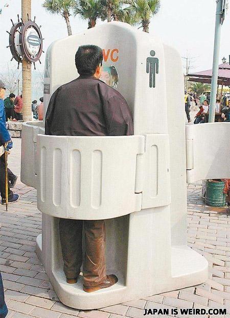 Cool Bathrooms In Japan top 10 weird photos from japan   weird japan photos   pinterest