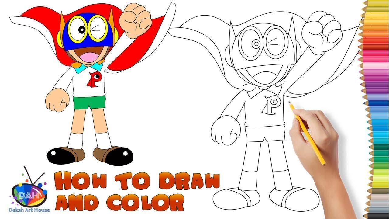 How To Draw And Colour Perman Kids Colouring Pages How To Draw And