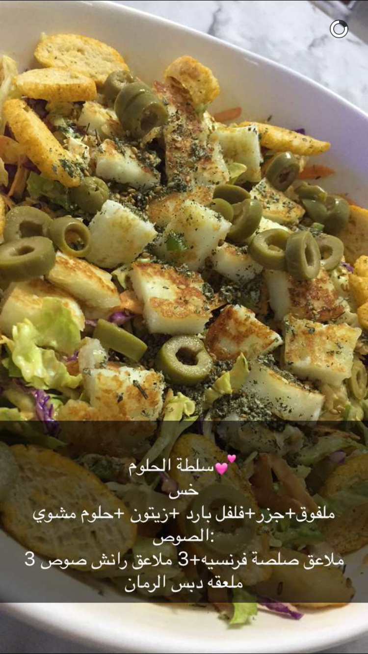Pin By Ahmed Al Hay On Cuisine Cookout Food Food Receipes Food Recipies