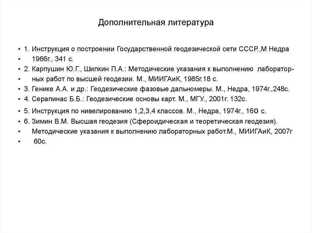 Содержание структура умк учебника компоненты средства для 2го класса верещагина и притыкина