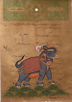 Indian Elephant Painting Old Court Paper Handmade Ethnic Animal