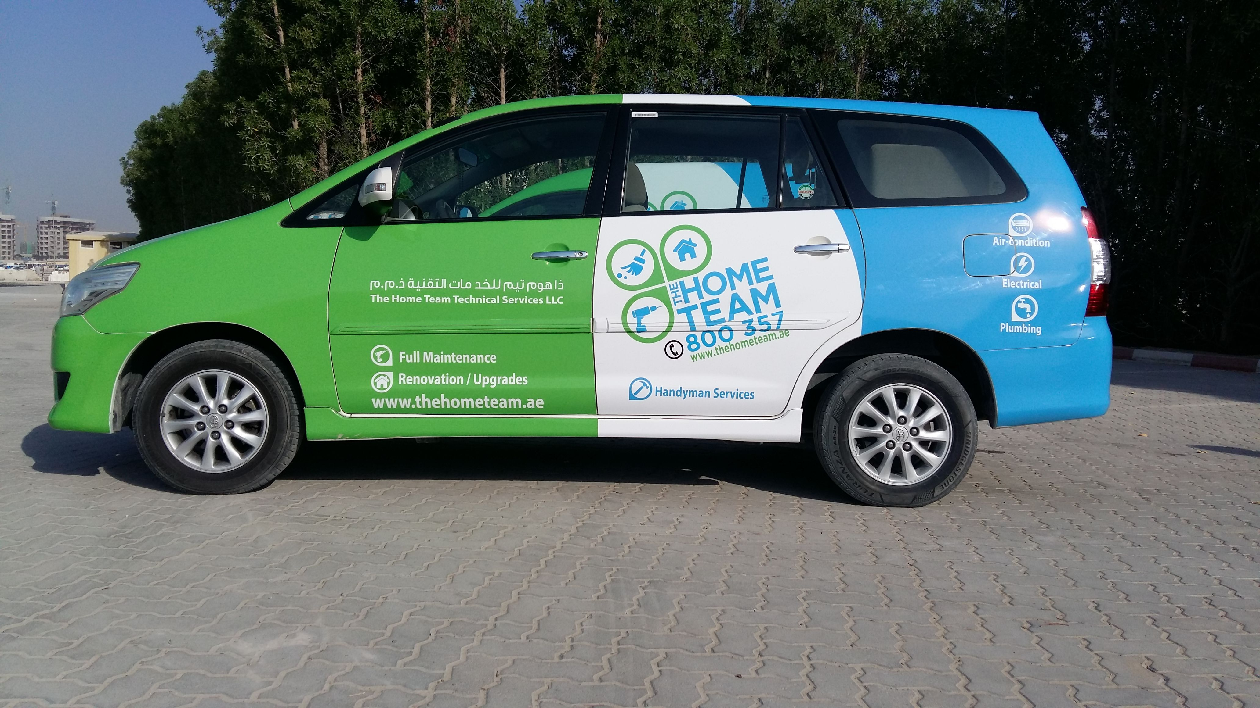 Vehicle Branding Car Stickers Bus Wrapping Vehicle Advertisement In Dubai Car Brands Car Stickers Vinyl Wrap Car [ 2322 x 4128 Pixel ]