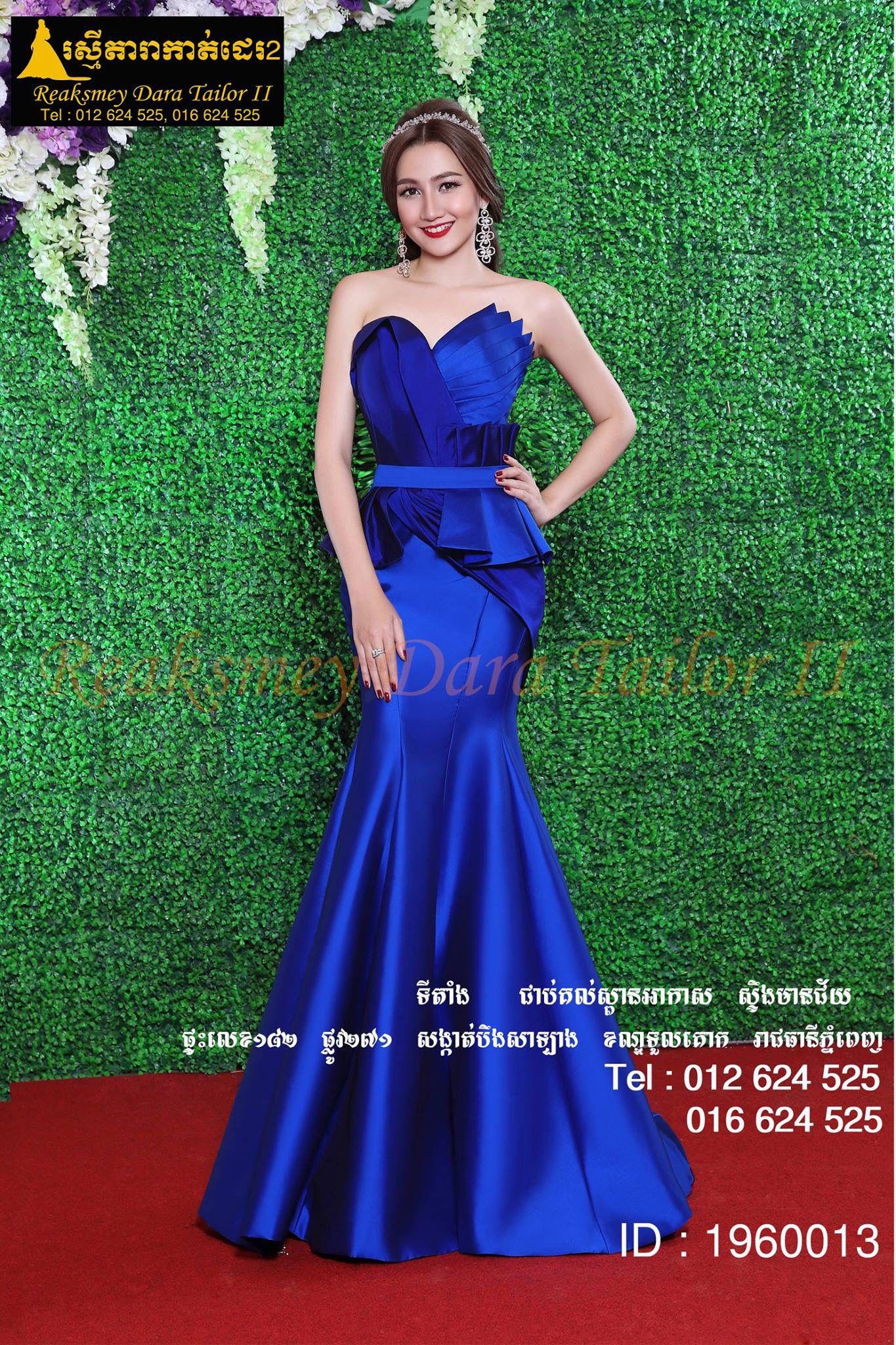 Cambodia dress Braids Maid Dresses Peplum Dresses Girls Dresses Thai Dress Royal