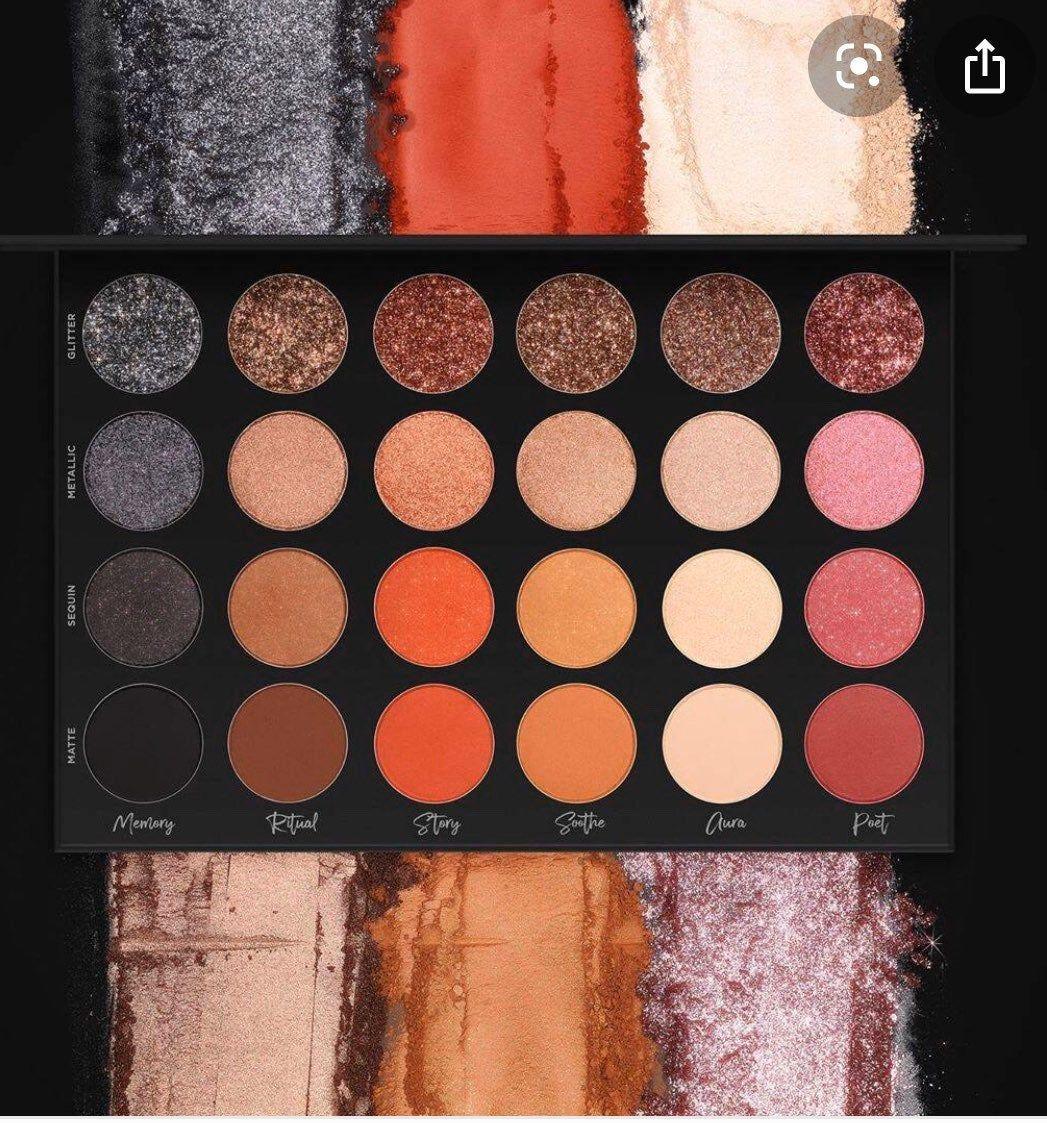 New Tati beauty textured neutrals volume 1 eyeshadow