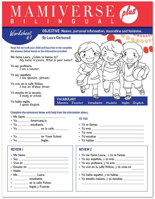 bilingualplus downloadable spanish worksheet 1 for kids mamiverse education spanish. Black Bedroom Furniture Sets. Home Design Ideas