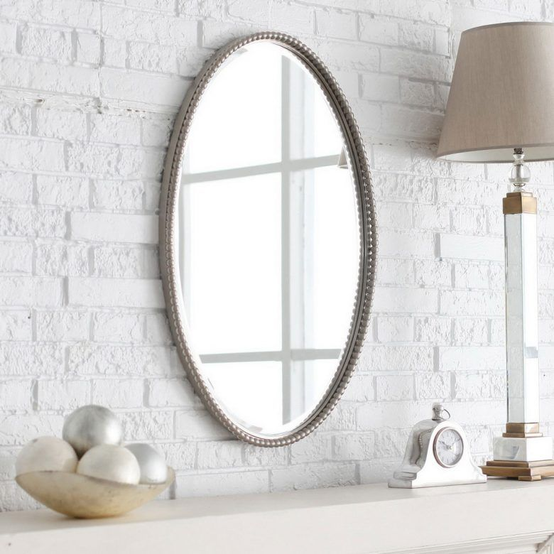 Classic Chrome Metal Frame Oval Bathroom Mirror On White Exposed