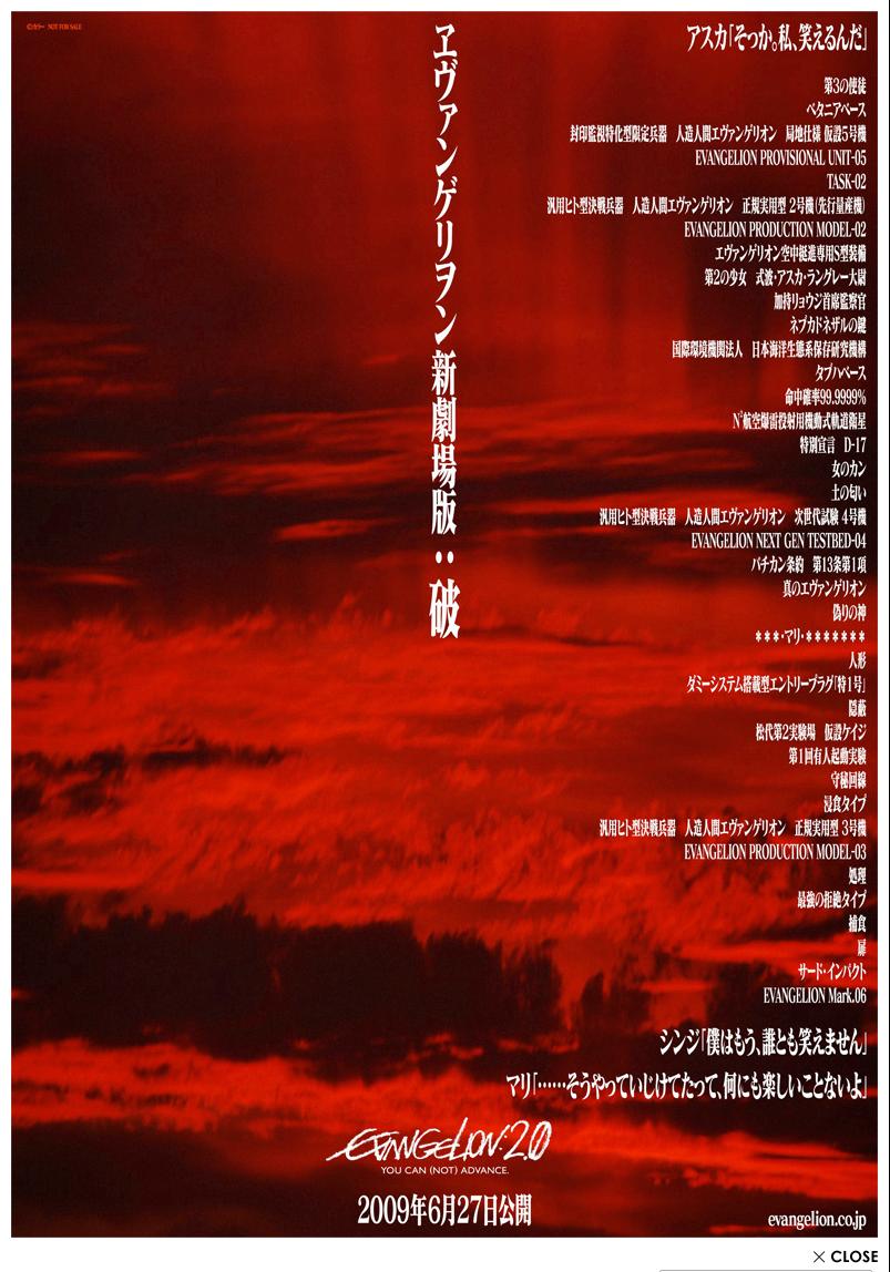 Pin By Take Hisa On Graphic Design Evangelion Japanese Poster Neon Genesis Evangelion