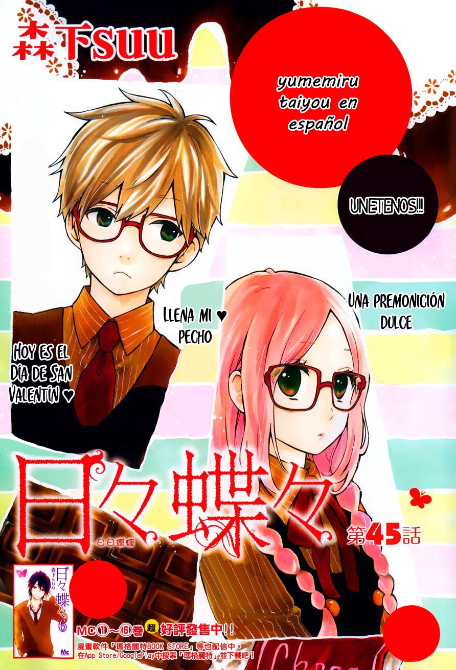 Hibi Chouchou Ch.45 página 1 - Leer Manga en Español gratis en NineManga.com