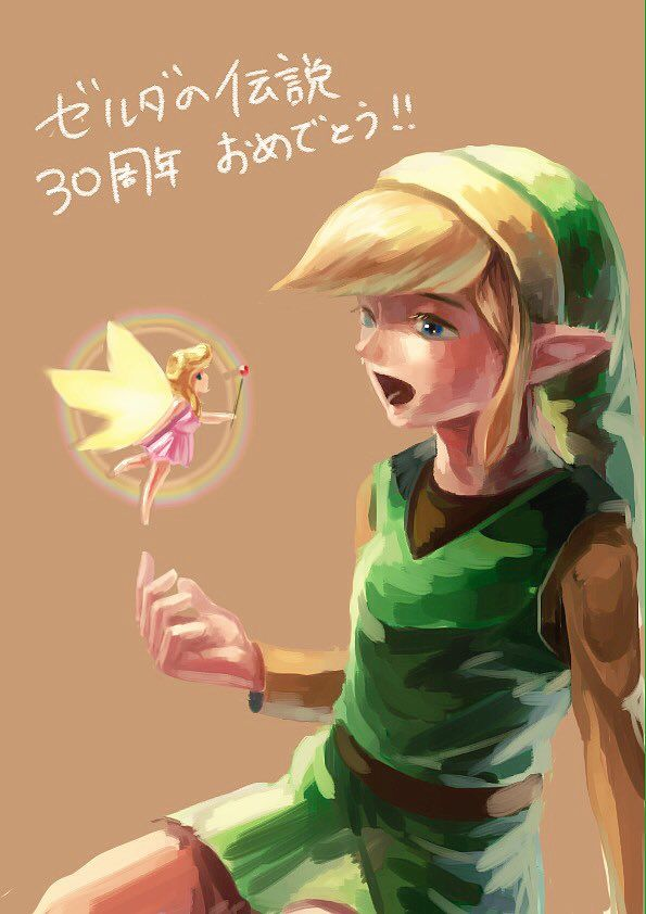 The Legend of Zelda 30th anniversary - 2016-02-21 | #Zelda30