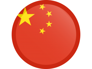Chinese Flag Chinese Flag Flag Free Png