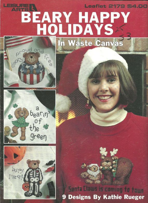 Cross Stitch All  Holiday Pattern Leaflet by BeachinBoutique