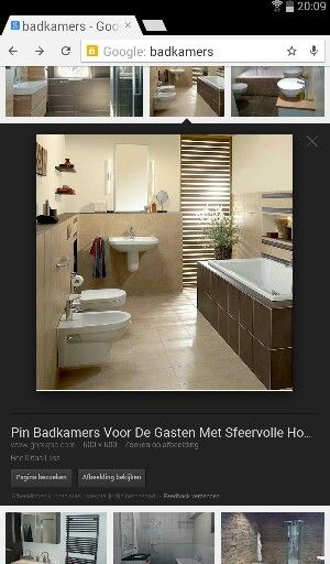 Creme bruine badkamer. | jopie\'s place 25 | Pinterest