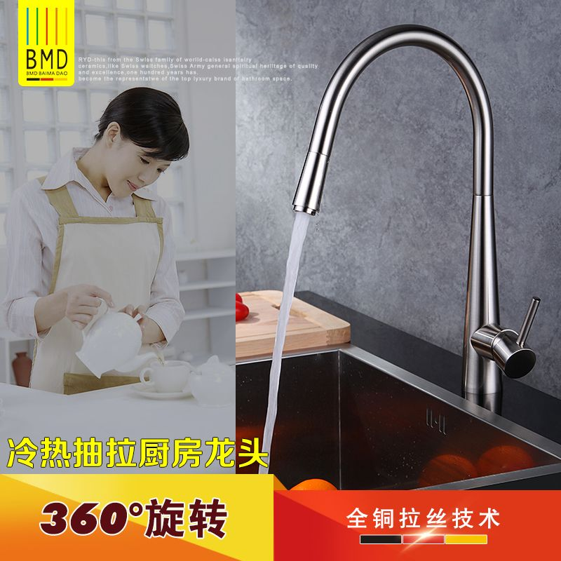 Bmd Rotary Hot And Cold Kitchen Faucet All Copper European Style