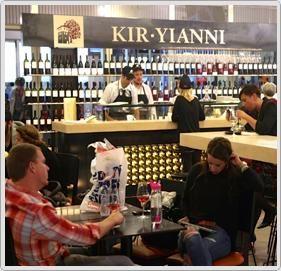 Kir Yanni Weinbar am Athener Flughafen. Ich freue mich schön auf unsere nächste Verspätung in Athen! #griechisch #wein #Athen #KirYanni
