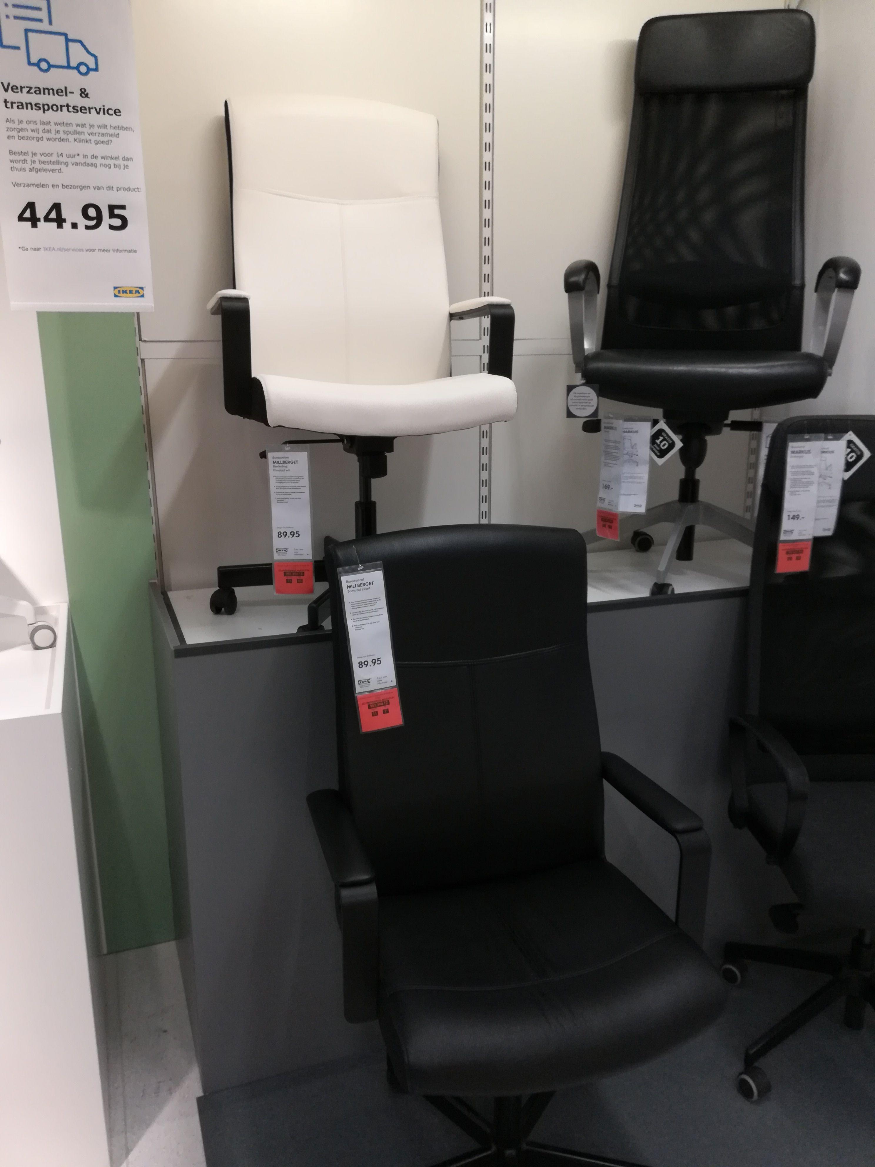 MILLBERGET Bureaustoel, Kimstad wit IKEA in 2020 | Swivel