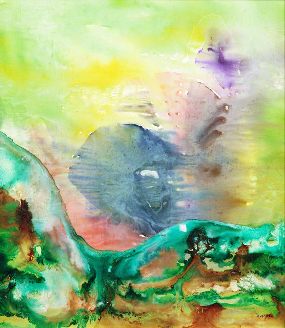 Titre de l'oeuvre : Paysage onirique - 2  Année de réalisation : 2008  Médium : peintures pour la soie sur la soie  Grandeur : 17.8'' x 20.8''  L'oeuvre est encadrée.  Prix de départ: 350$  Valeur marchande de l'oeuvre: 700$
