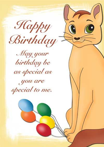Free Birthday Cards Free Printable Pet Birthday Cards – Free Birthday Photo Cards