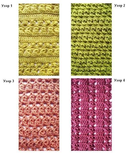 Узоры крючком брумстик1 | puntos de tejidos a crochet | Pinterest ...