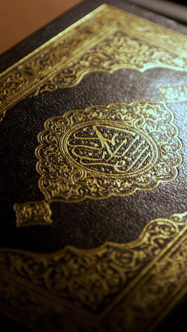 The Holy Quran Islamic Wallpaper Iphone Quran Wallpaper Islamic Wallpaper
