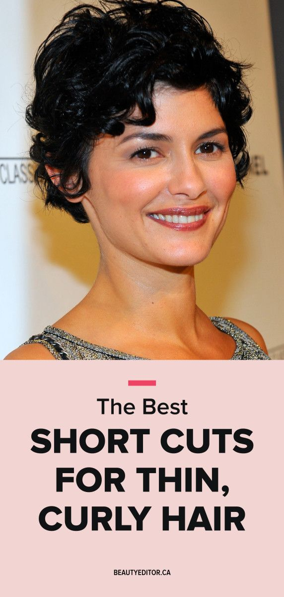 The Best Short Cuts For Thin Curly Hair Hair Styles Pinterest