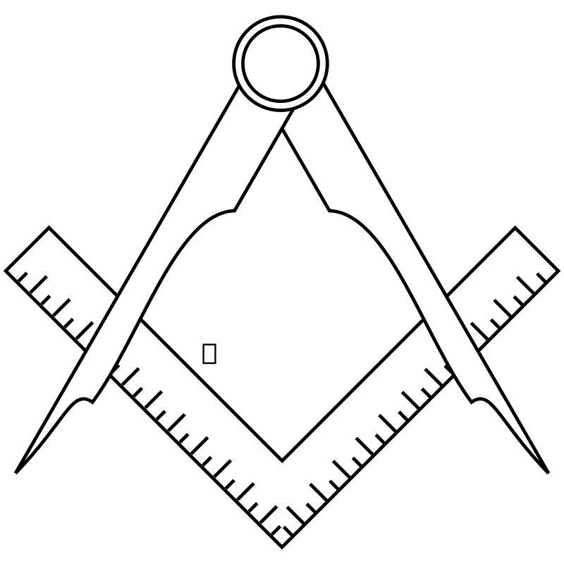 Symbol For Engineering Engineering Symbol Clipart Grad Cap Ideas