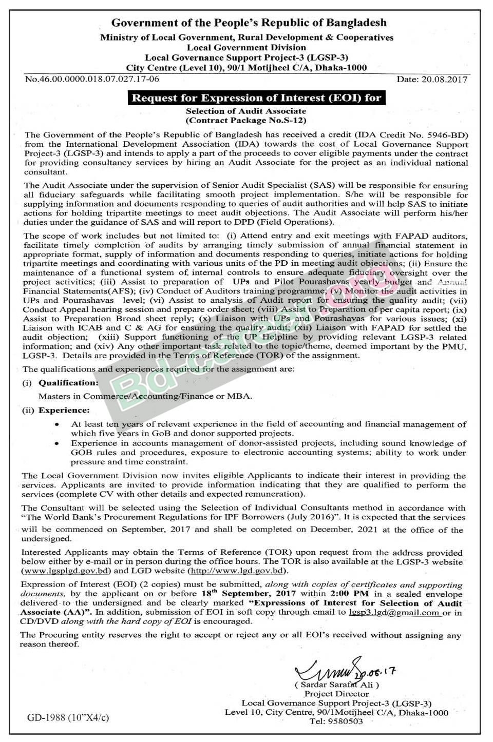 Lgd Job Circular Published New Job Vacancy Notice At WwwLgdGov