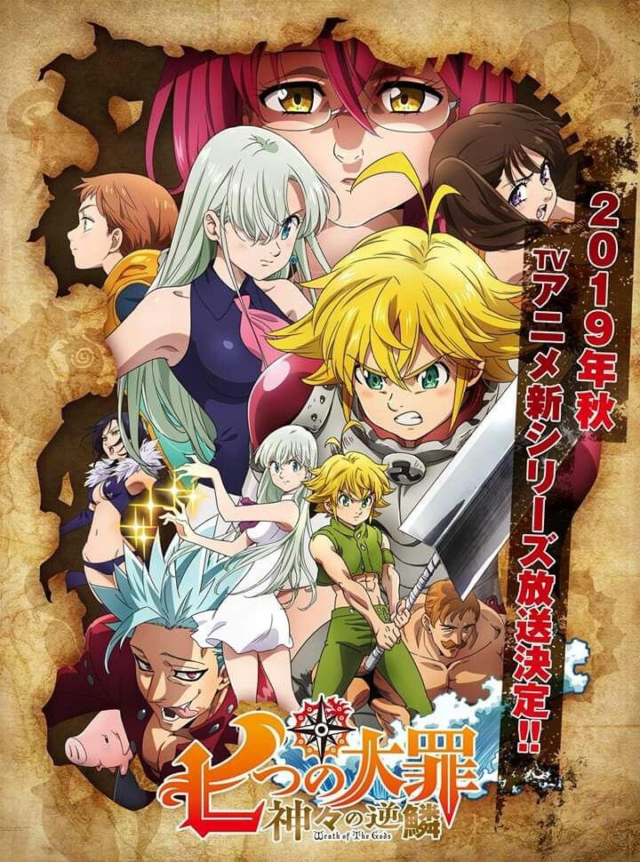 Season 3 Anime, Seven deadly sins anime, Seven deadly sins