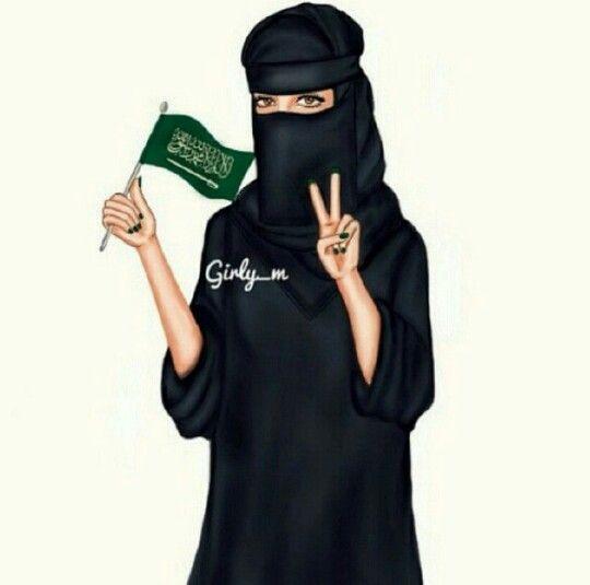 اليوم الوطني Girly M Girly Maryam