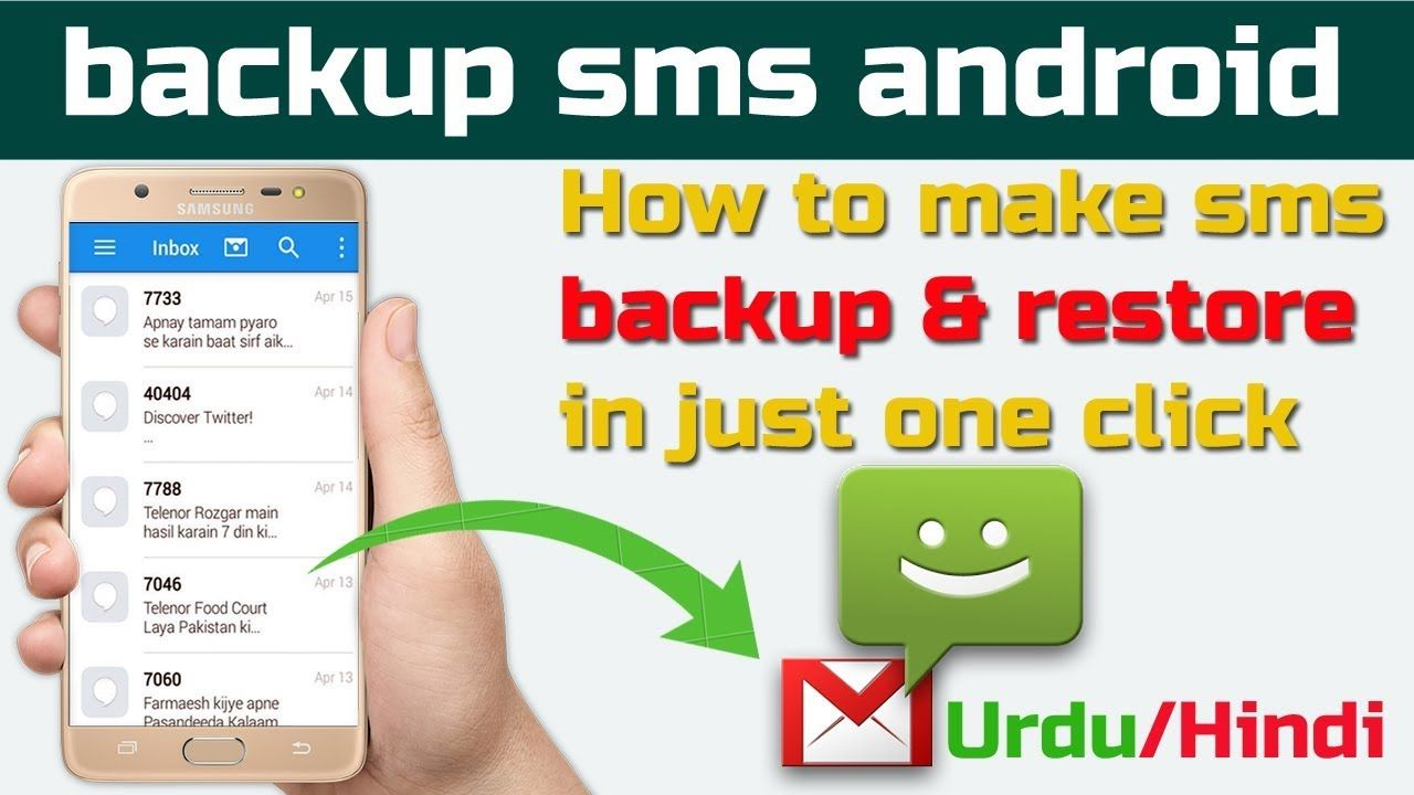 backup sms android- How to make sms backup & restore in just