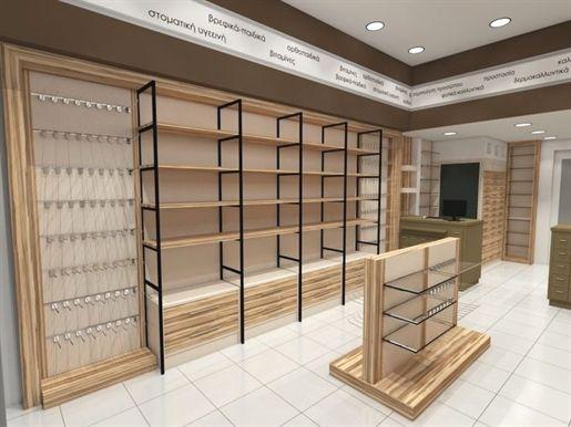 Sxediasmos Epiplosi Apota Giouli Store Design Boutique Store