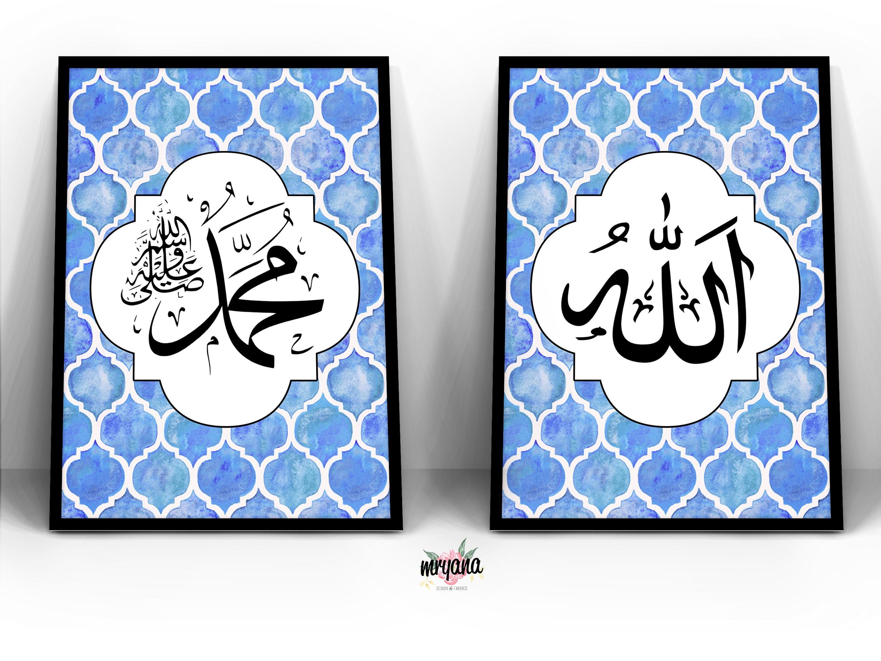 Mryanadf Islamic Wall Art Islamic Art Wall Art Designs