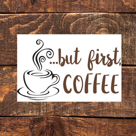 But First Coffee Cute Coffee Quote Wall Art By PoseyLanePrintables