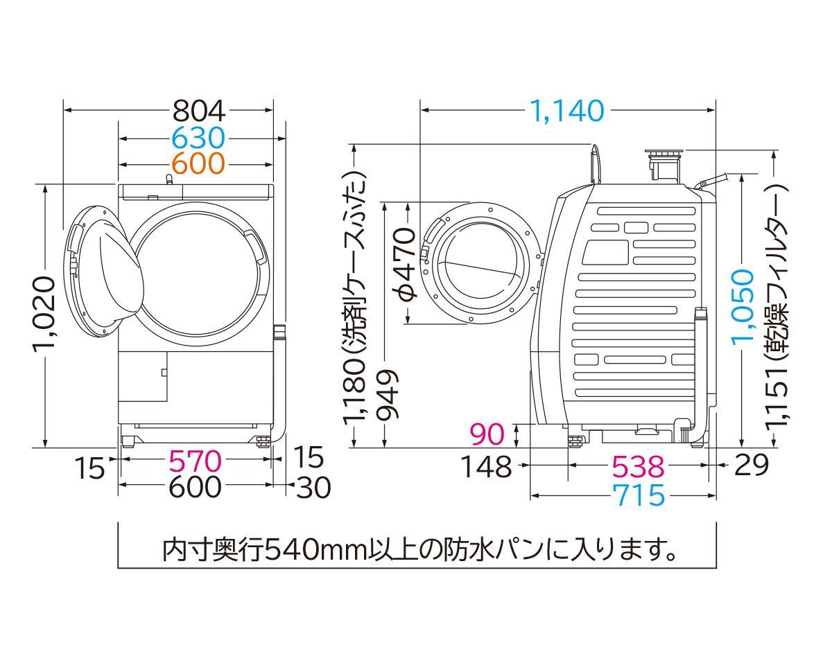 洗濯乾燥機 Bd Sv110b 洗濯機 衣類乾燥機 日立の家電品 洗濯 乾燥 洗濯乾燥機 ドラム