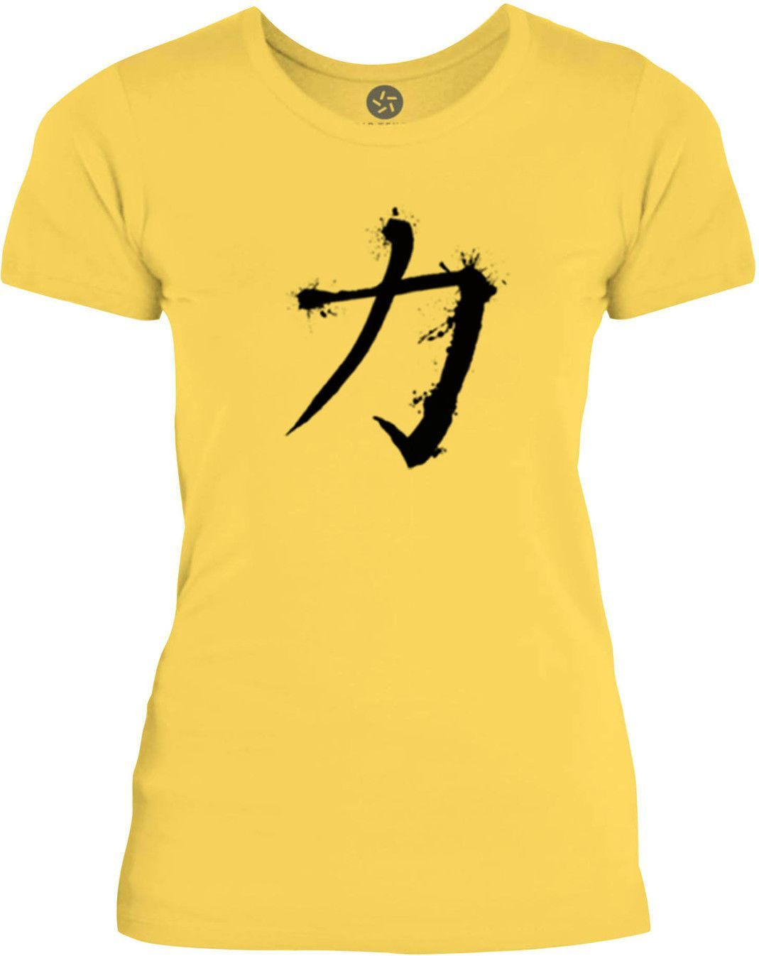 Big Texas Strength Chinese Symbol (Black) Womens Fine Jersey T-Shirt