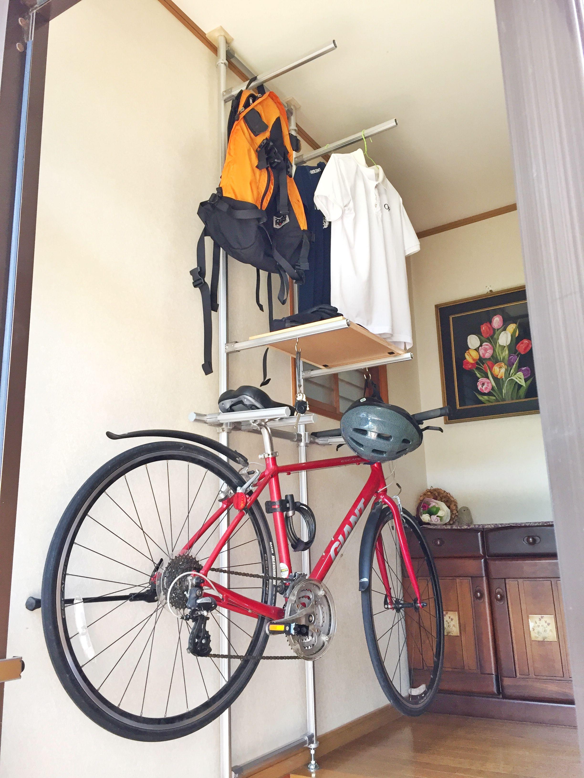 壁掛けロードバイクスタンドをアルミパイプでdiy Diy 100均 収納