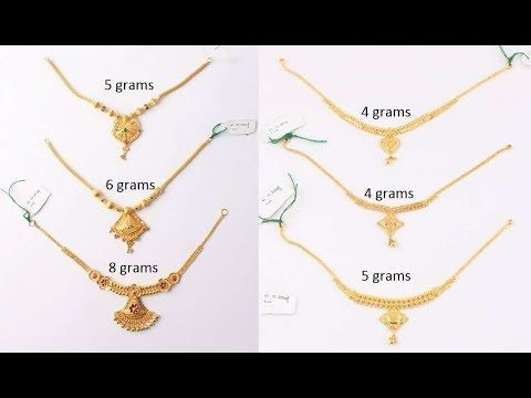 c6675e3762 Gold Necklace For Women Under 10Grams   Simple Light Weight DialyWear Jewelry  Designs - YouTube