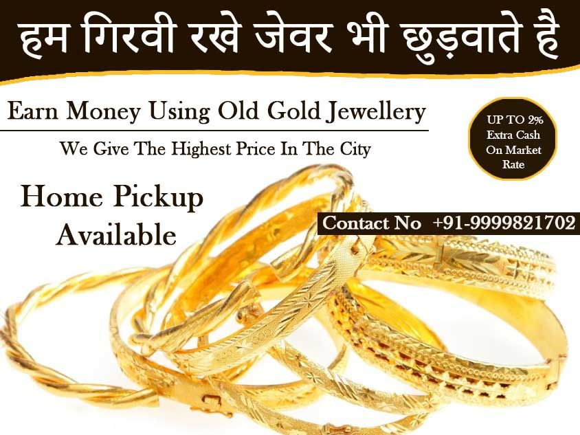 17++ Is it a good time to sell your gold jewelry ideas in 2021