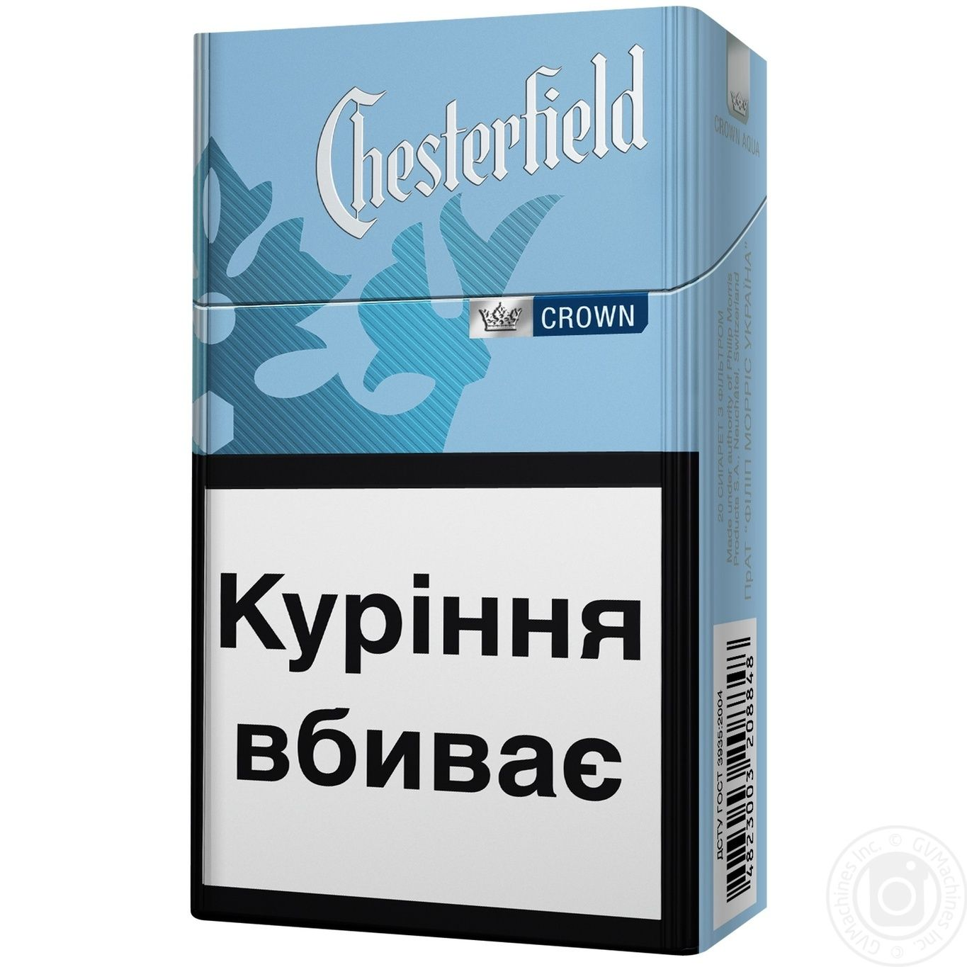 Buy American cigarettes Pall Mall in UK