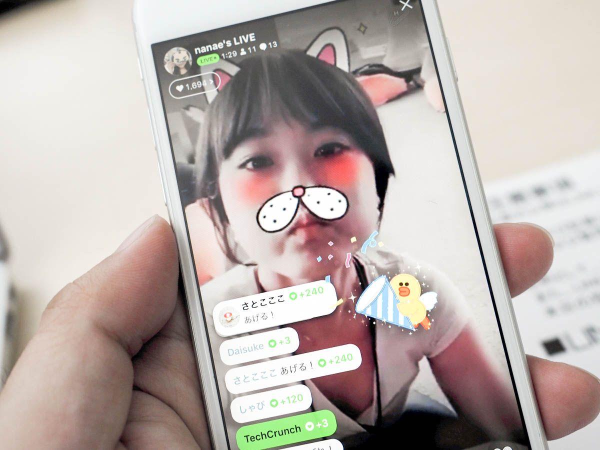ライブ動画配信のLINE LIVEユーザー向けに配信機能を解放ライバルはSnapchat
