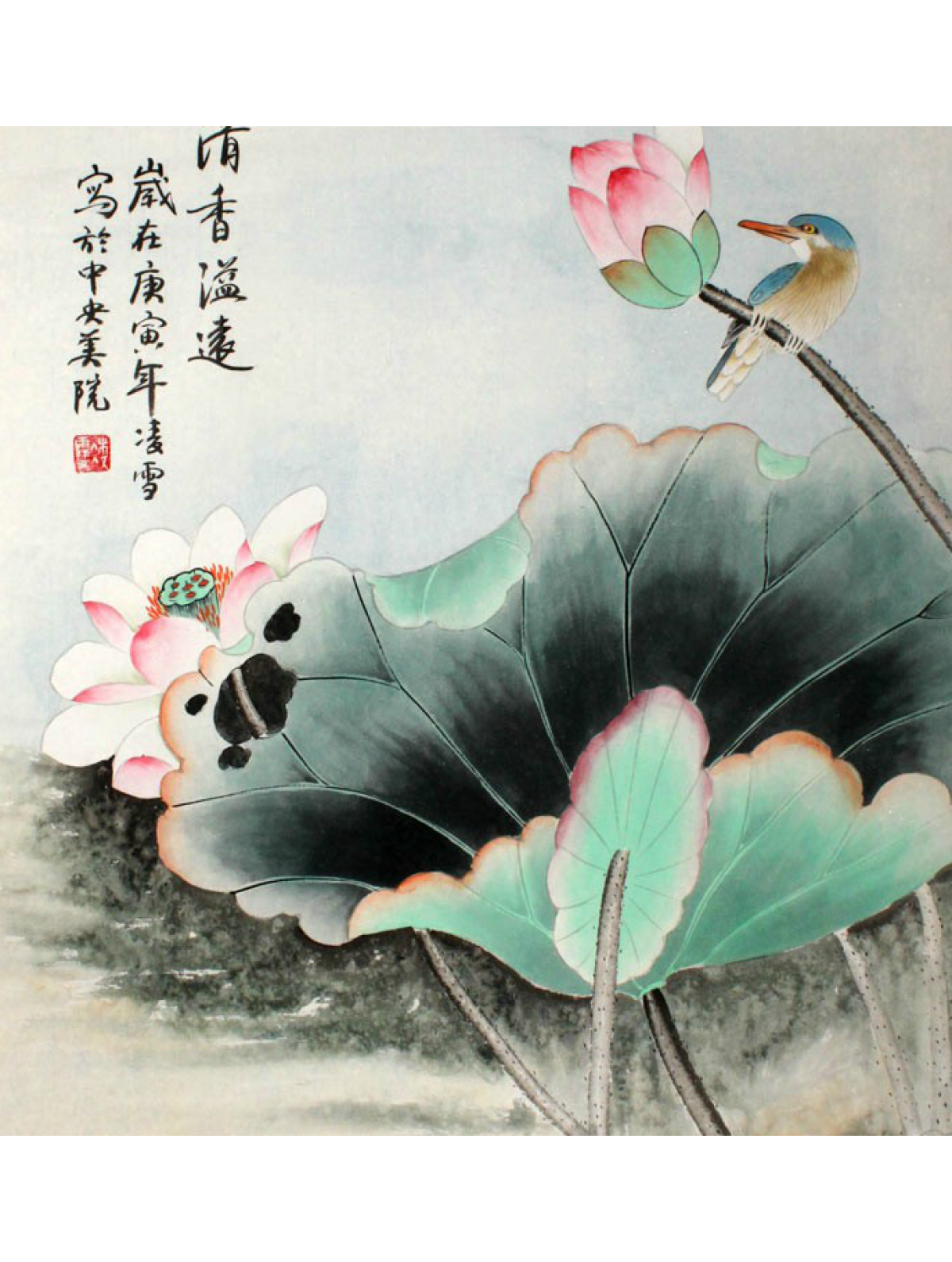 Chinese Flower Bird Painting Lotus Rhyme My Own Country