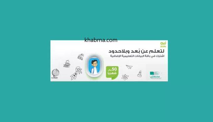 Www Khabrna Com Notes Public