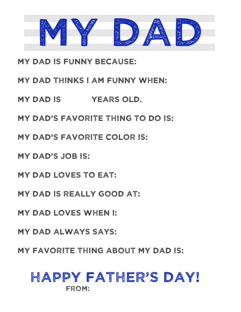 free father u0027s day printable dads free and father